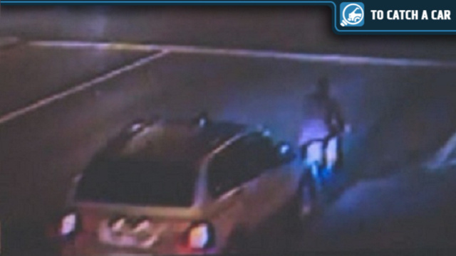 Identify This SUV And Help Catch A Hit-And-Run Driver