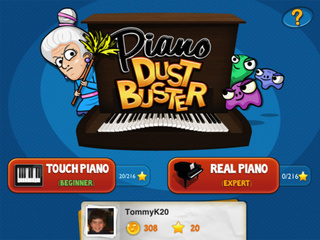 Piano Dust Buster Gallery
