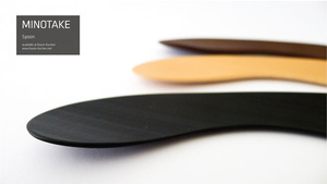 Eat From Bamboo Cutlery So Graceful, It Looks Like It Was Designed by an Aeronautical Engineer