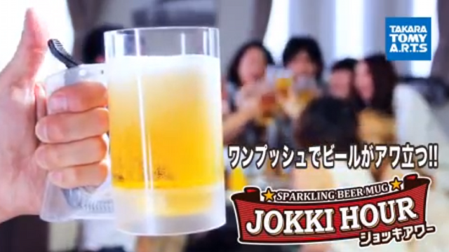 Everyone Loves This Foam-Generating Beer Mug