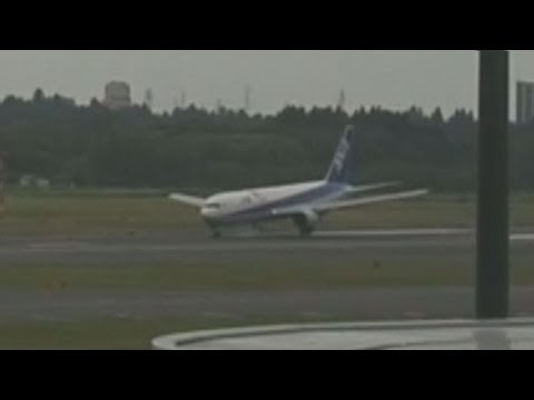 Click here to read This Airplane's Landing Was So Violent That It Bent Its Fuselage
