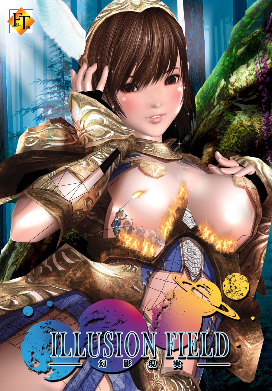 Undress fight action game hentai hentai photos