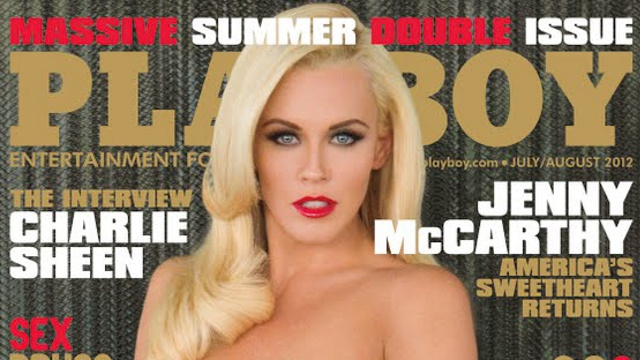 Revealed: Jenny McCarthy Uncovers Her Nearly-40 Body for the Cover of Playboy's Summer Issue