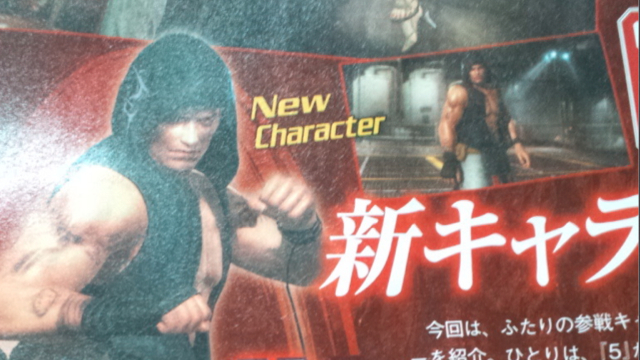 Click here to read Meet <em>Dead or Alive 5</em>'s Newest Fighter