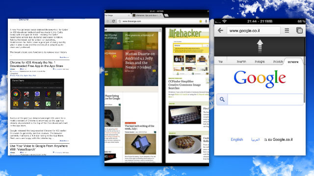 Chromizer Makes Chrome for iPhone and iPad that Much Better