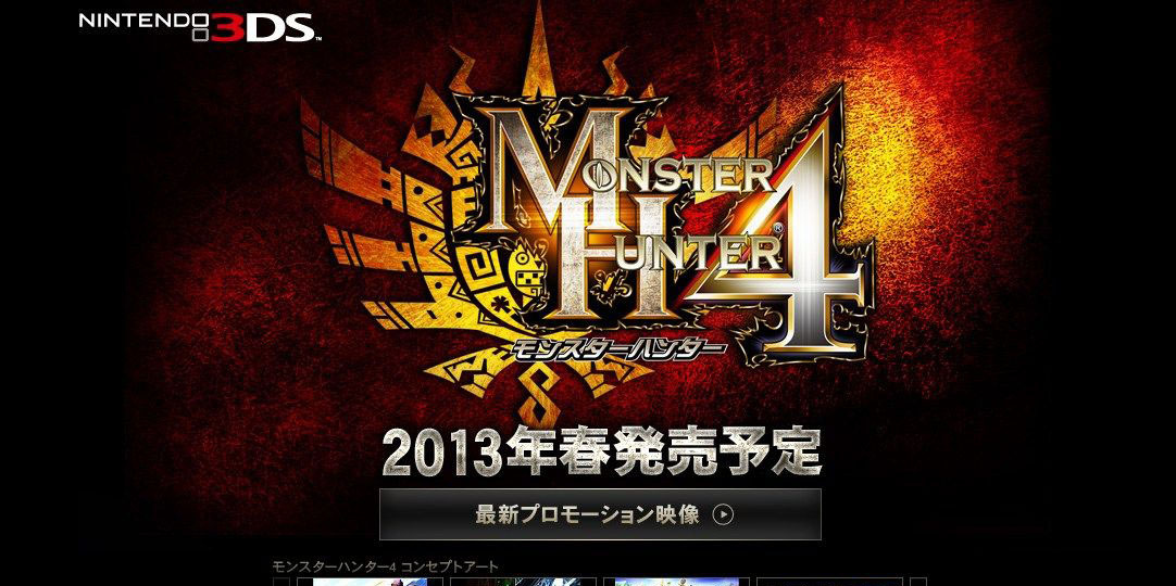<em>Monster Hunter 4</em> Will Have A Bunch Of New Features... No News On A PS Vita Version