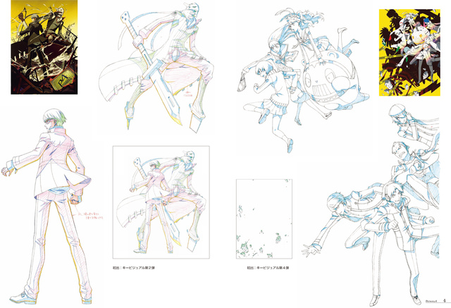 Persona Anime Drawings Show the Magic of Illustration