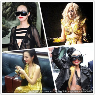 "Dressing Like Lady Gaga To ""Prove Chinese People Aren't Inferior"""