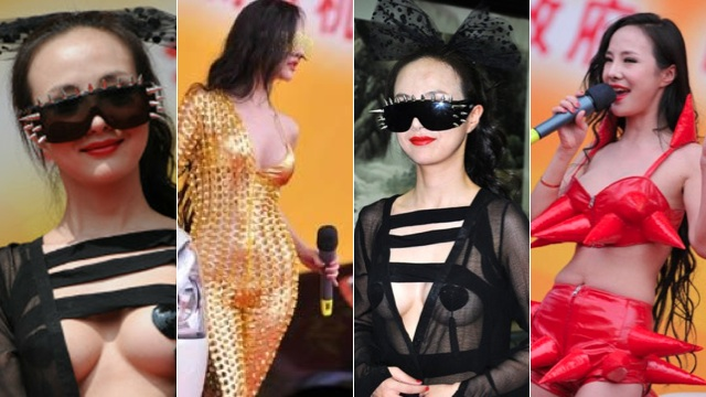 "Click here to read Dressing Like Lady Gaga To ""Prove Chinese People Aren't Inferior"""