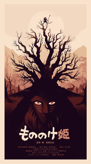 Mondo's Stunning Princess Mononoke Poster Deserves to Rule Your Wall