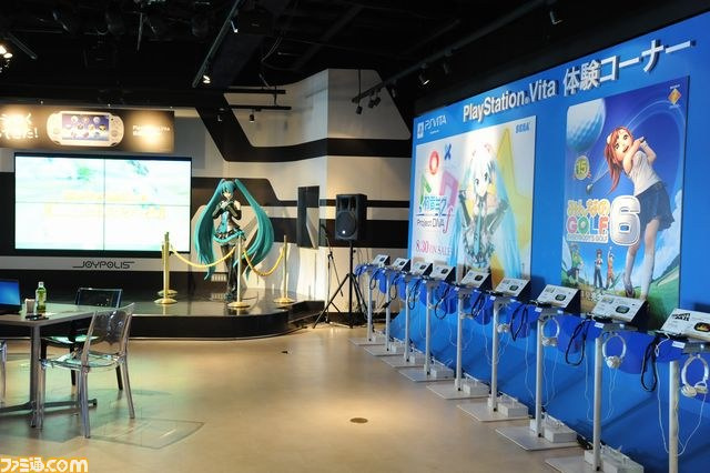 This Sega Arcade Is Ridiculously Over the Top