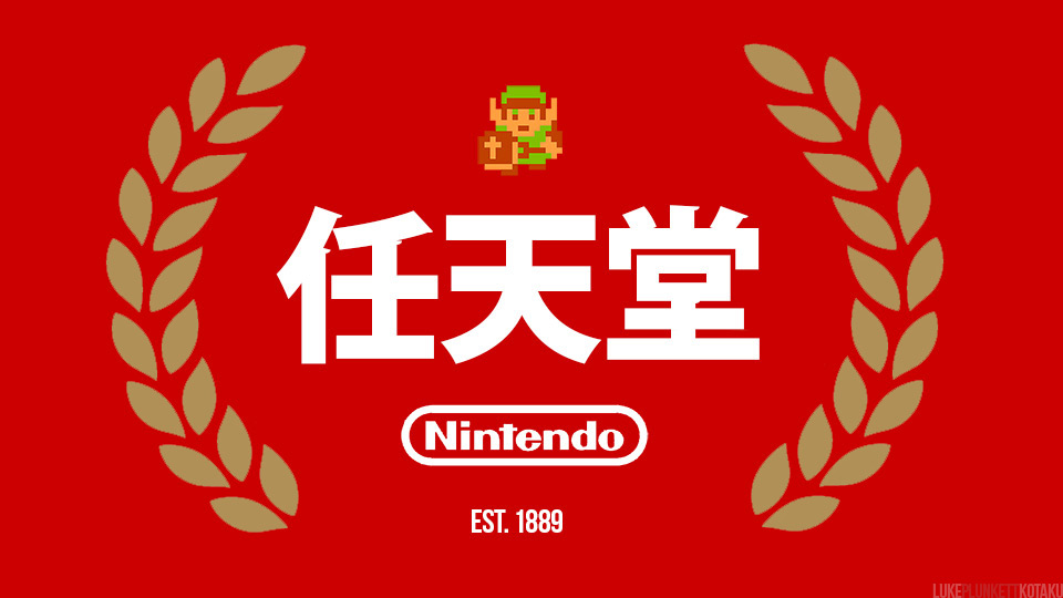 Click here to read The Weird, Wonderful and Sometimes Secret History of Nintendo