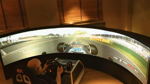 175-Degree Display Fills Your Entire Vision With Gaming Goodness
