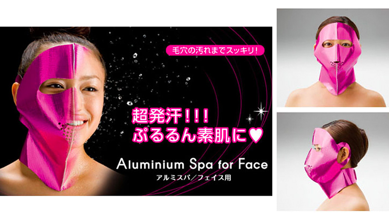 Click here to read Creepy Aluminum Face Mask Promises a Spa-Like Treatment In the 'Comfort' Of Your Own Home