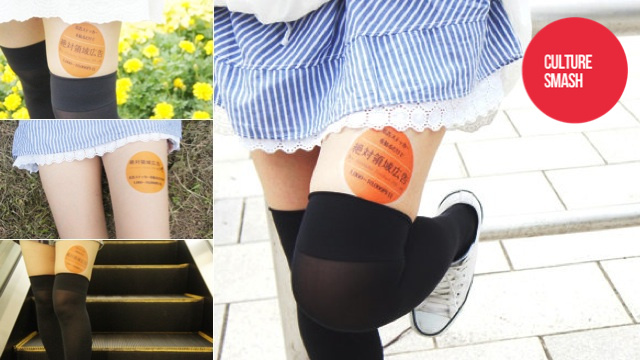Turning Women's Thighs into Billboards