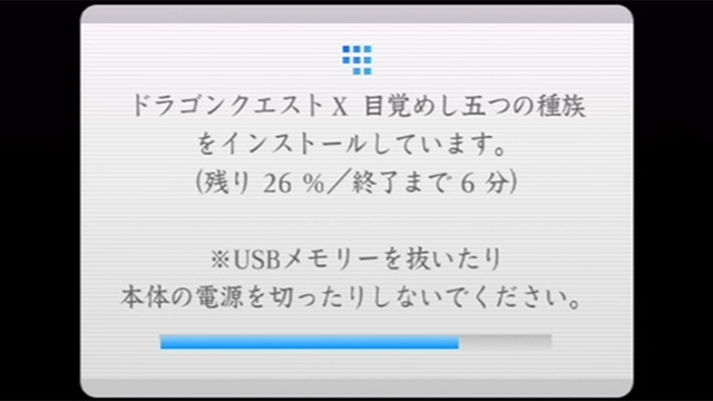 Dragon Quest X Install Times Are Really, Really Long