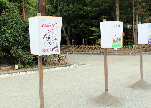 Paper Evangelion Lantern Lights Up a Japanese Shrine