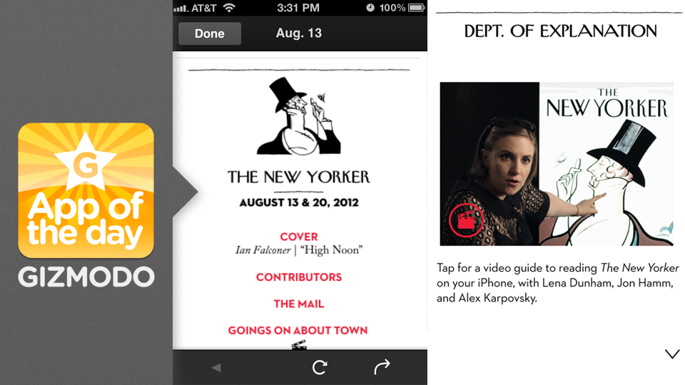 Click here to read New Yorker: The Old Faithful Mag Lands on the iPhone