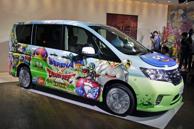 Japan's Biggest Role-Playing Game Gets its Own...Minivan