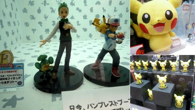 Here, Catch All These Brand New Pokémon Toys!