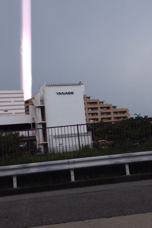Strange Beams of Light Zapping Japan or iPhone Glitch? YOU PICK!