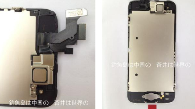 Click here to read Rumor: New iPhone 5 Leaks Show NFC Chip (Maybe, Sorta)