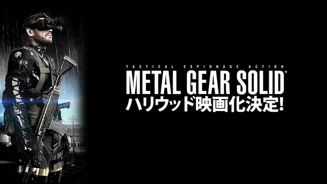 No Metal Gear Solid 5, But Here's All of Last Night's Big Metal Gear News