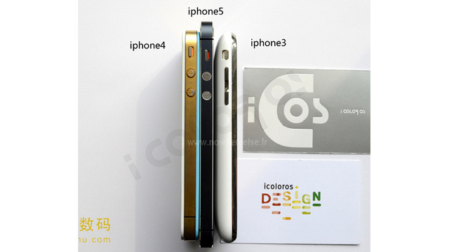 This May Not Be the iPhone 5, But It Sure Looks Like One