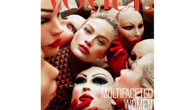 Vogue's Cover Photoshoppers Shrank Lady Gaga's Waist