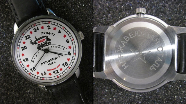 This Vintage Soviet Space Watch Is the Ultimate in Cosmonaut Style