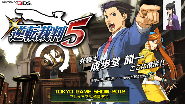 Phoenix Wright Is Back For Ace Attorney 5, But Where's His Usual Cohort?