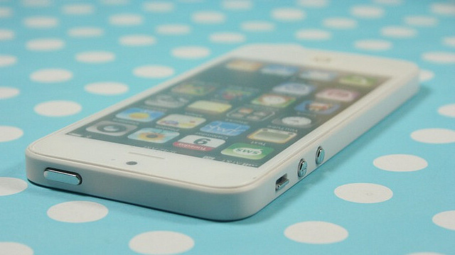7 Features the iPhone 5′s Display Might Have [Guts]