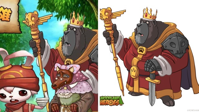 Chinese Developer Straight-Up Rips off Facebook Game