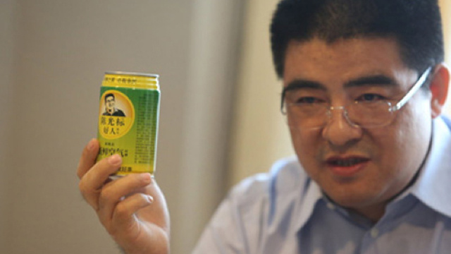 Starting Today, Canned Air Is On Sale in China
