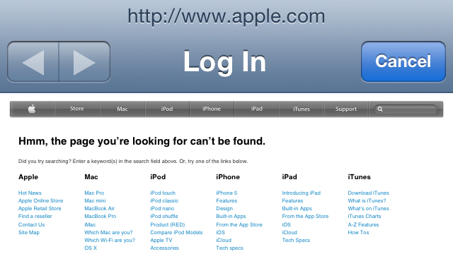Click here to read Does iOS 6 Have a Wi-Fi Bug?