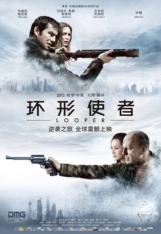 Looper - International Posters