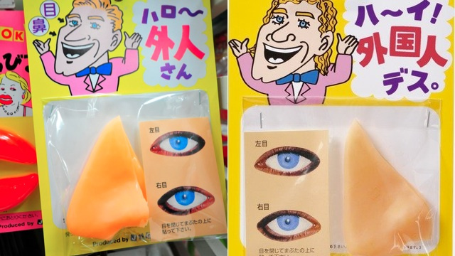 Hey Foreigners, You're a Party Joke in Japan!