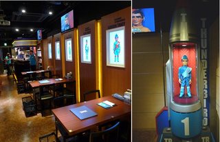 Japan Has a Thunderbirds Cafe, and It's Freakin' Amazing