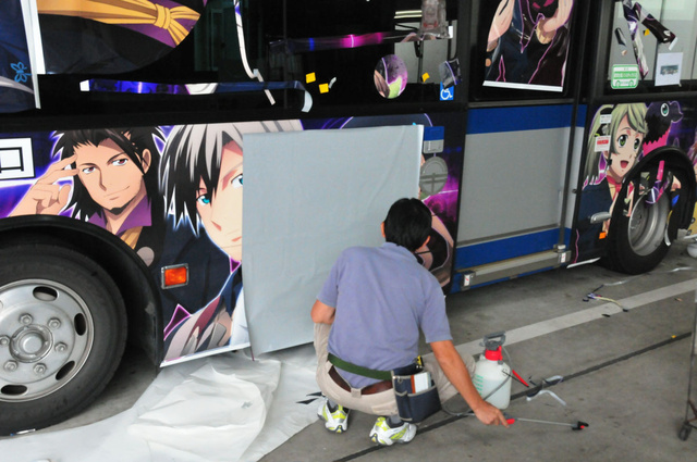 Watch as This Bus Is Covered in Glorious Nerd
