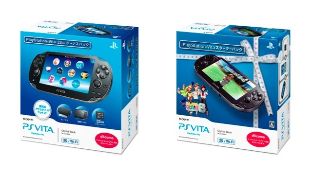 Japan Isn't Getting a PS Vita Price Cut Yet. It's Getting Two New PS Vita Bundles.
