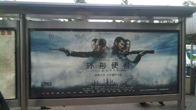 Did China's ban on time travel make Looper a bigger hit there?