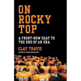 "Book Excerpts That Don't Suck: ""On Rocky Top"""
