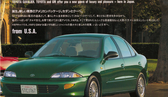 The Sometimes Fail-Tacular History Of Captive Import Cars In America (And Other Places)