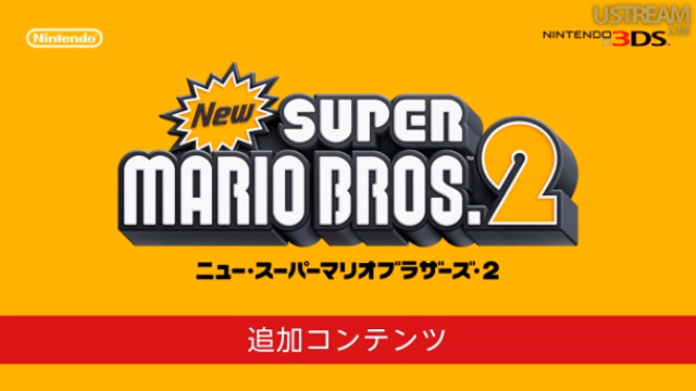 New Super Mario Bros 2 DLC Announced