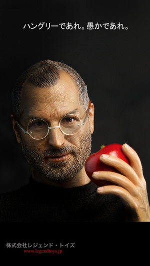 The New Steve Jobs Action Figure Is A Horrifying Mutant