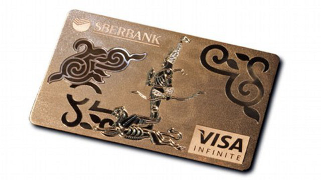Click here to read This Credit Card Costs $100,000 and an Imbecile's Soul