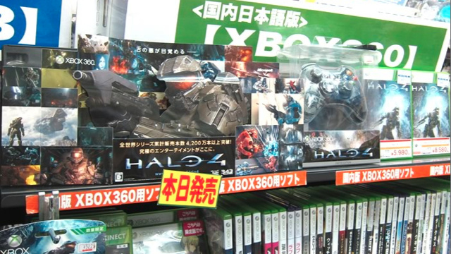 Halo 4 Launching in Japan Is Pretty Much What You'd Expect