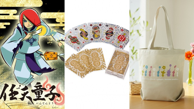 Nintendo Shows Off its Latest Club Nintendo Goodies for Japan