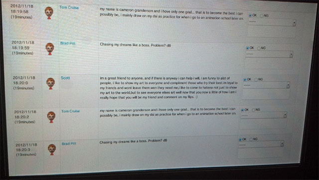 Guy Reckons He's Accessed Miiverse Debug Mode by Accident, Can See Other People's Messages