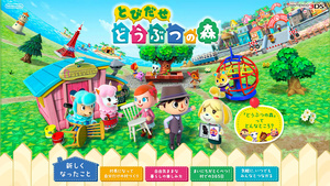 Animal Crossing: New Leaf Doesn't Seem Like Digital Heroin. But It Is.